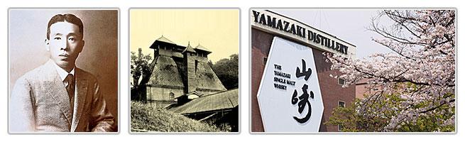 Yamazaki - primeira destilaria de whisky japonesa